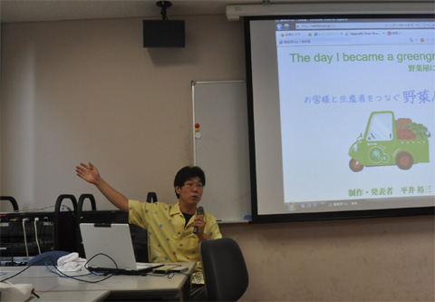 大阪大学での講義