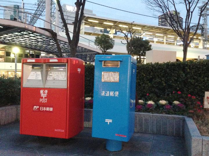 野田阪神駅前の青色ポスト