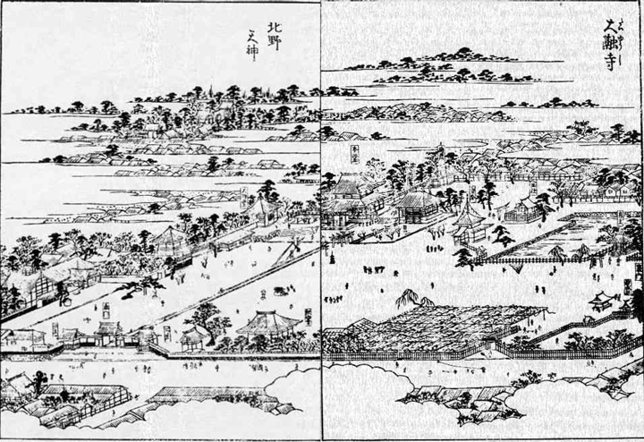 taiyuji001