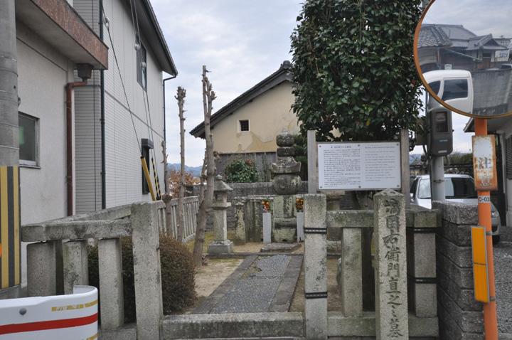 塙団右衛門(ばんだんえもん)の墓