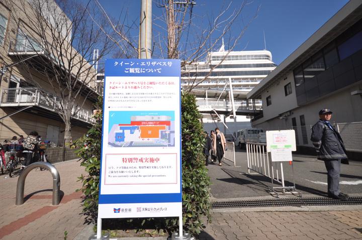 大阪港に初入港のクイーン・エリザベス