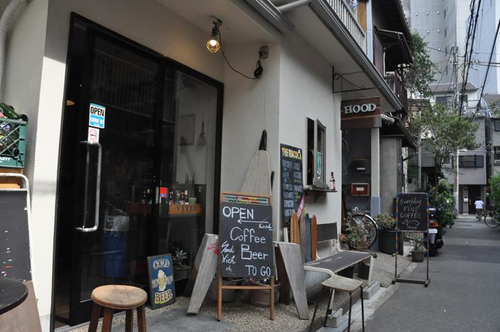 HOOD cafe