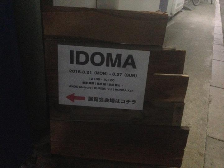 idoma0