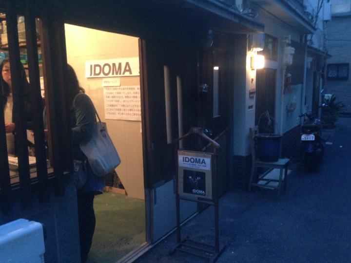 idoma1