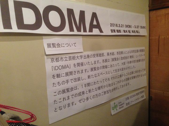 idoma3