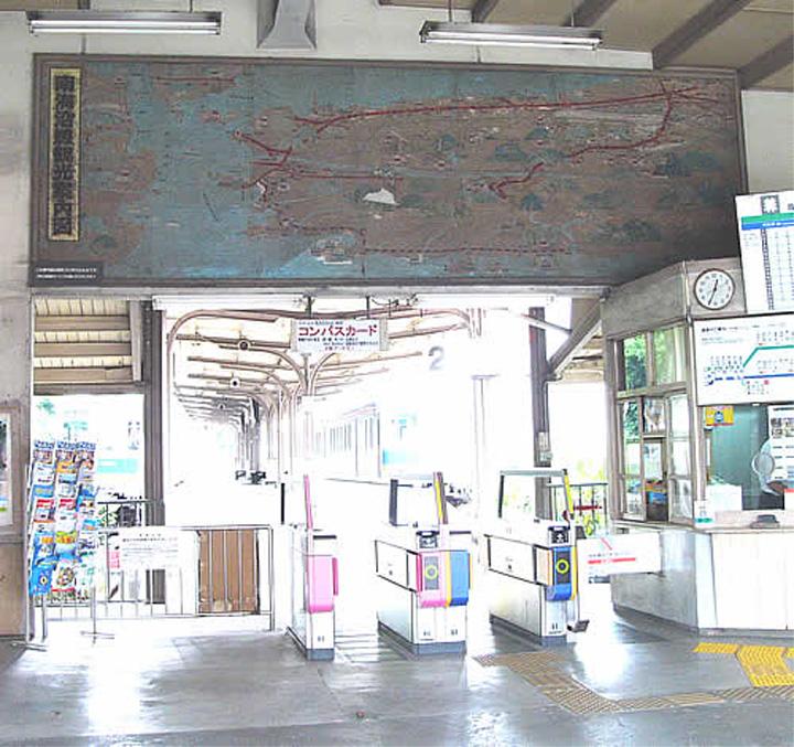 画像引用元:Wikipedia 汐見橋駅