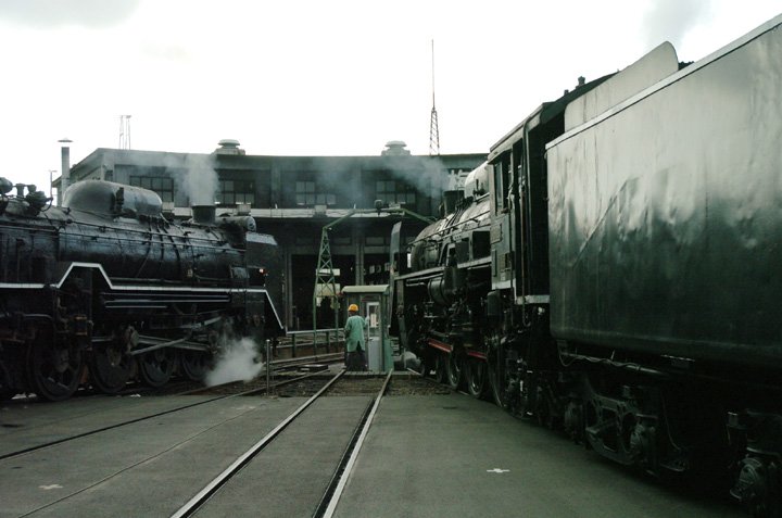 c6123
