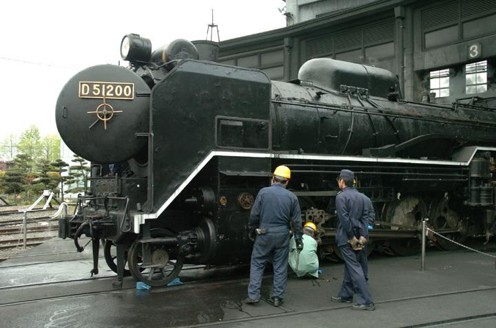 D51 200