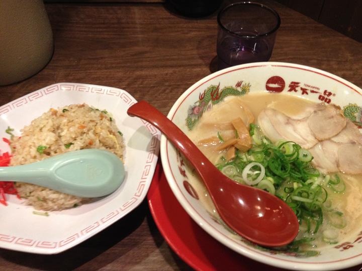 tenichi