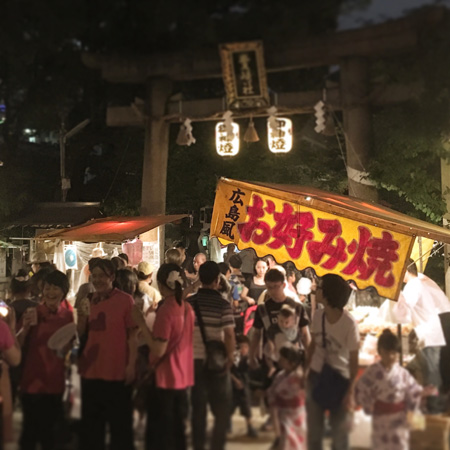豊崎神社の夏祭り2016