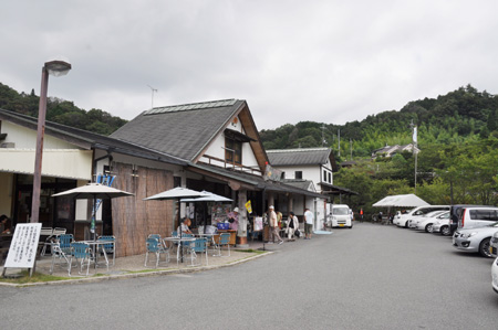 茨木市見山の郷