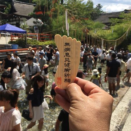 ashigata2