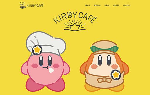 カービィカフェ公式サイトのトップページ。