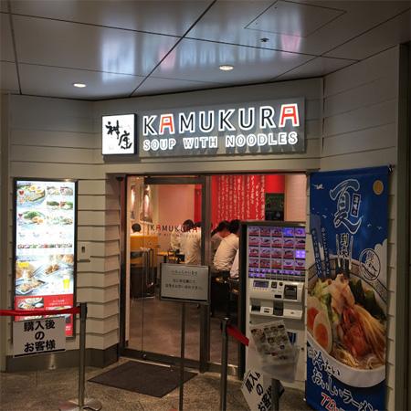 できて間もない神座ラーメン梅田店