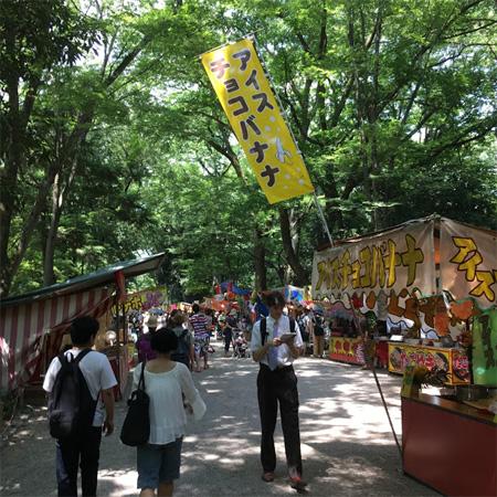 下賀茂神社みたらし祭り参道