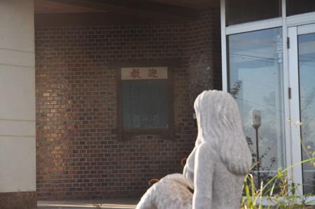 日の岬国民宿舎