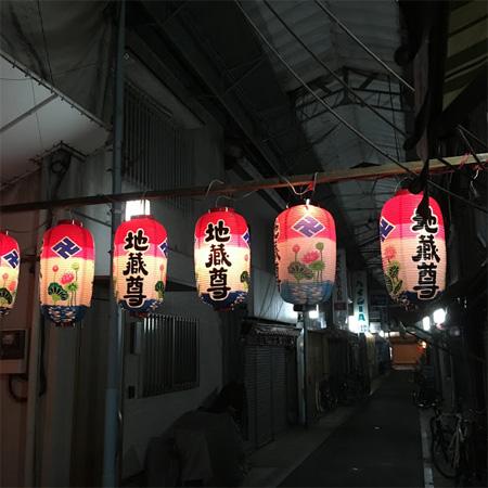 中津商店街の地蔵盆