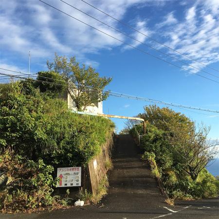 日の岬パークの看板