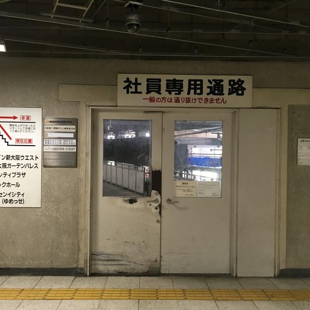 shinoosaka2