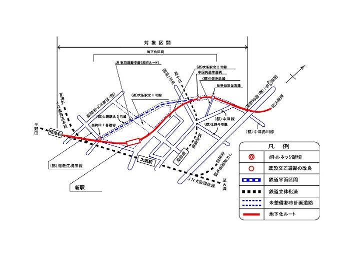 引用元:大阪市ホームページ・JR東海道線支線地下化事業より