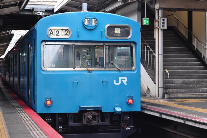 阪和線のスカイブルー103系