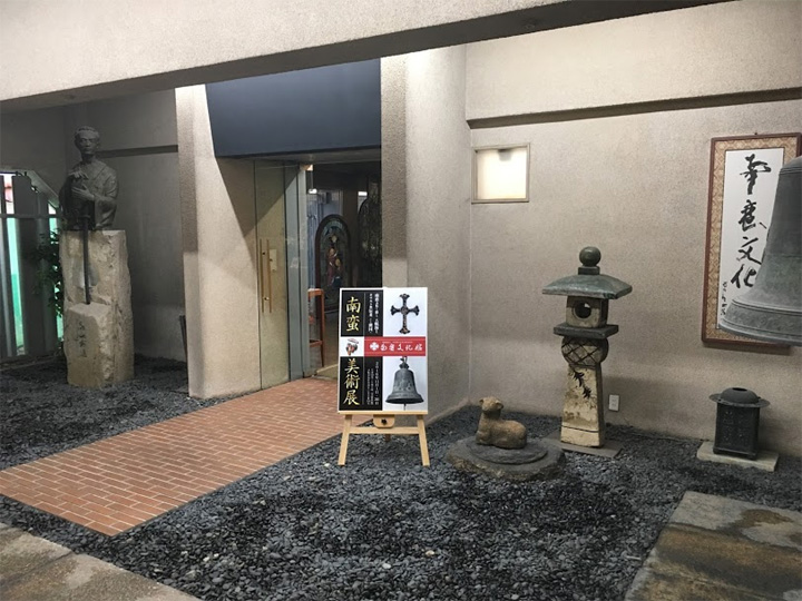 中津、南蛮美術館