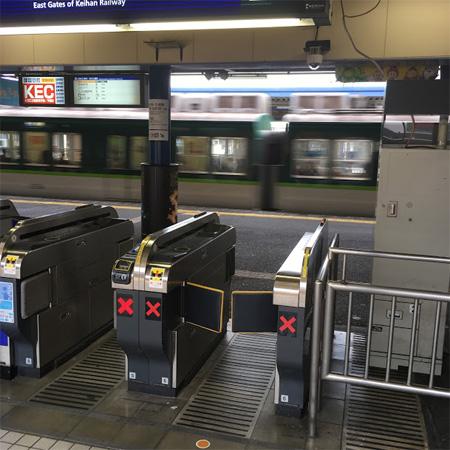 京阪枚方公園駅