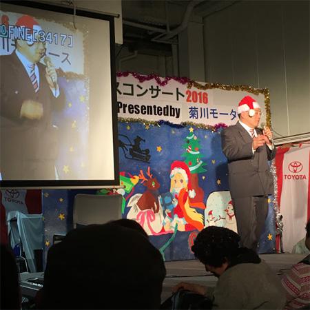 菊川社長の開会のあいさつ
