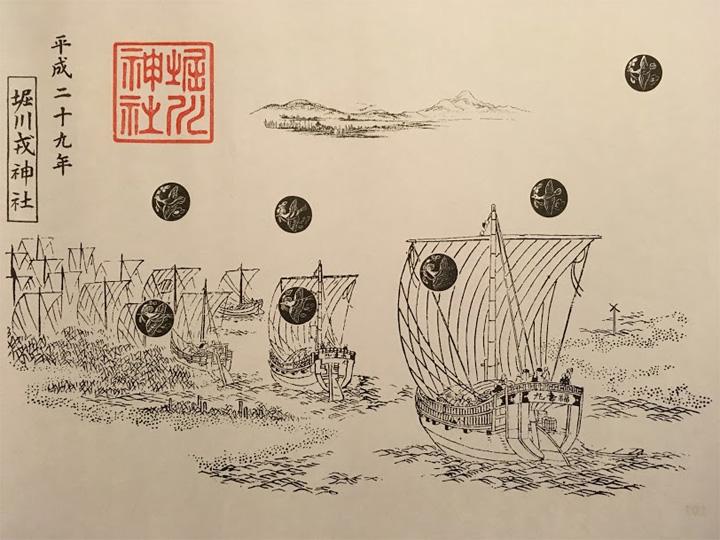 平成29年堀川神社寶船絵