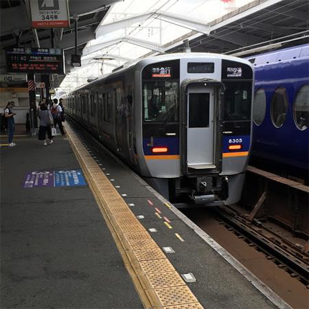阪急電鉄が関心を示したなにわ筋線計画の意外な問題とは ...